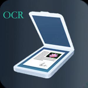 simple scanner